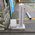 Photos: 聚楽第(京都市上京区)