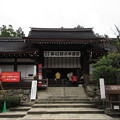 Photos: 賀茂別雷神社(上賀茂神社。京都市北区)