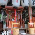 Photos: 二葉姫稲荷神社(京都市北区)