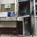 SHINBASHI おらが(西新橋)