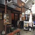 Photos: あなご屋 銀座ひらい(中央区)