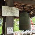 元善光寺(飯田市)