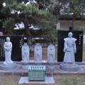 Photos: 保科氏石像(伊那市立高遠町歴史博物館)