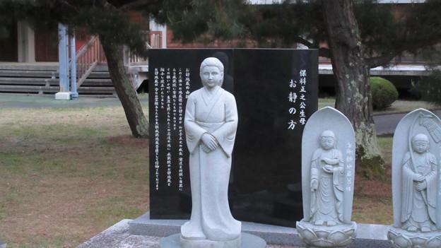 お静の方像(伊那市立高遠町歴史博物館)