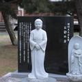 Photos: お静の方像(伊那市立高遠町歴史博物館)