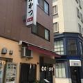 Photos: 王ろじ(新宿3丁目)