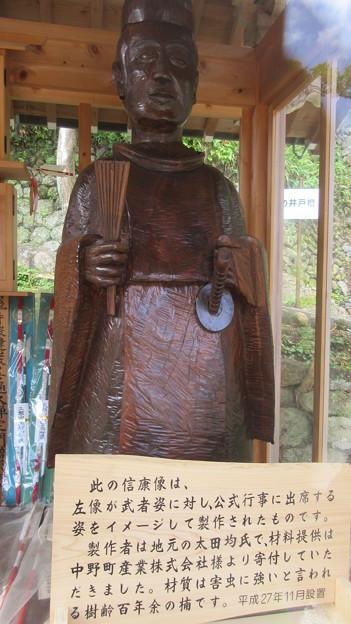 清瀧寺(浜松市天竜区)信康堂