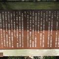 油山寺(袋井市)三重塔