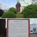 挑燈野(磐田市)