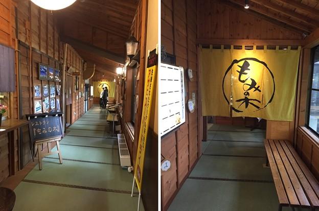 森のレストラン もみの木(高山市奥飛騨温泉郷平湯)