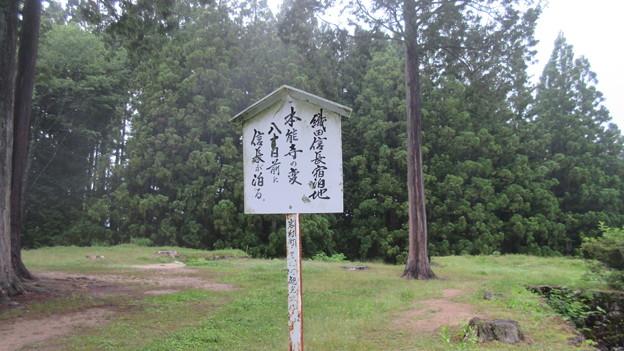 巌邑城(恵那市岩村町)本丸