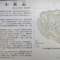 Photos: 小牧山城(小牧市営 史跡小牧山公園)搦手口