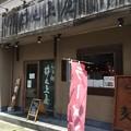 Photos: らぁ麺 井之上屋(春日部市)
