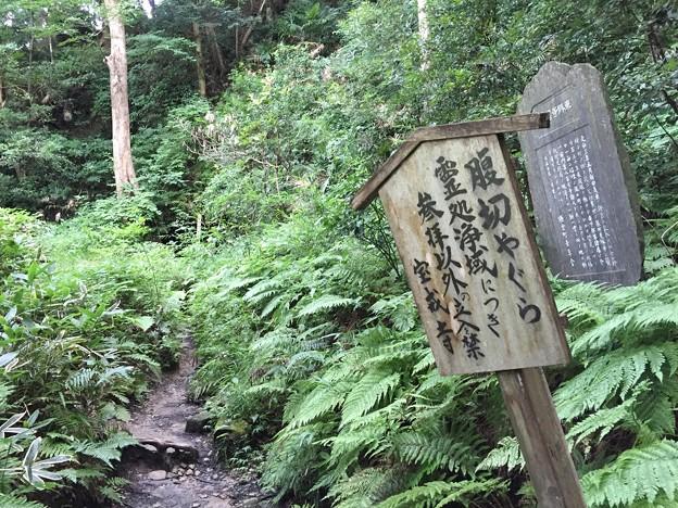 腹切りやぐら(鎌倉市)