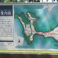 河村城(足柄上郡山北町)