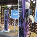 Photos: 道の駅箱根峠EV充電器(箱根町)