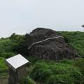 箱根元宮・箱根駒ヶ岳(足柄下郡)馬降石