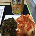 Photos: 家飲みyo!(「●・ω・●)「