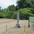 願成就院(伊豆の国市)跡碑