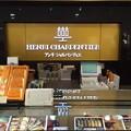 Photos: アンリ・シャルパンティエ 松屋銀座店