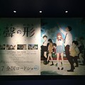 Photos: 来月コレ( *◎ω◎)