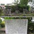 正覚寺(沼田市)久米民之助翁墓