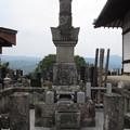 正覚寺(沼田市)大蓮院殿墓