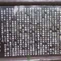 岩櫃城/岩櫃山(東吾妻町)本丸