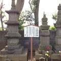 Photos: 勝願寺(鴻巣市)真田信重墓・信重室墓