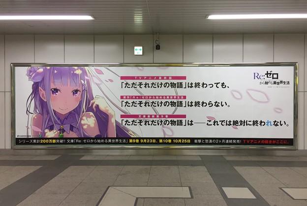 Photos: リゼロ話題の看板(((o(*゚▽゚*)o)))
