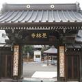 覚林寺(清正公。白金台)山門