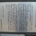 Photos: 覚林寺(清正公。白金台)清正公堂