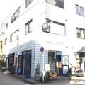 Photos: jade5(広尾)