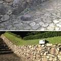 八王子城 北条氏照居館(東京都)櫓門跡