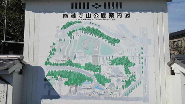 小山城(吉田町立 能満寺山公園)