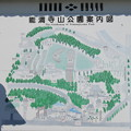 Photos: 小山城(吉田町立 能満寺山公園)