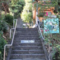 Photos: 小山城/能満寺(吉田町)能満寺郭・虚空蔵堂への階段