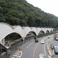 箱根湯本駅(足柄下郡)