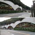 Photos: 箱根湯本駅(足柄下郡)