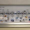 Photos: 銚子電鉄(銚子市)車内路線図