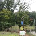 Photos: 久米川古戦場(東村山市)八国山