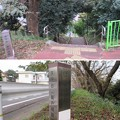 Photos: 関戸城(多摩市)天守台