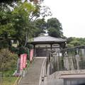 関戸古戦場(多摩市)観音寺