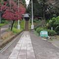 関戸古戦場(多摩市)熊野神社・霞ノ関南木戸柵