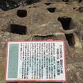 Photos: 吉見百穴(埼玉県比企郡吉見町)