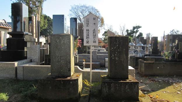 善長寺(館林市)杉江鉄助墓