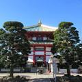 Photos: 佐野厄除け大師(栃木県佐野市)水子地蔵尊