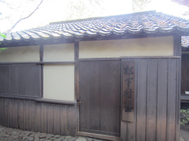 松陰神社(世田谷区)複製松下村塾