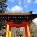 Photos: 恵林寺(甲州市小屋敷)赤門(四脚門)