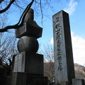 Photos: 恵林寺(甲州市小屋敷)秋山虎繁・秋山太郎光朝供養塔